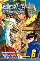 Muhyo & Roji's Bureau of Supernatural Investigation, Vol. 6