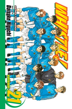 Whistle!, Vol. 21