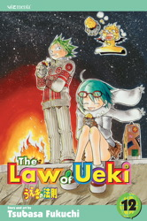 The Law of Ueki, Vol. 12