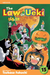 The Law of Ueki, Vol. 15