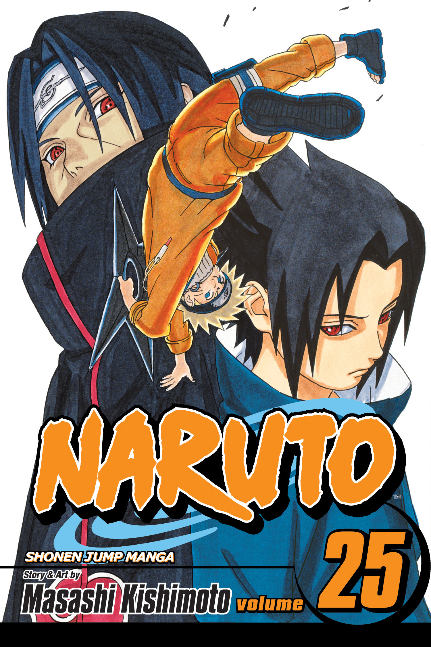 Naruto And His Brother