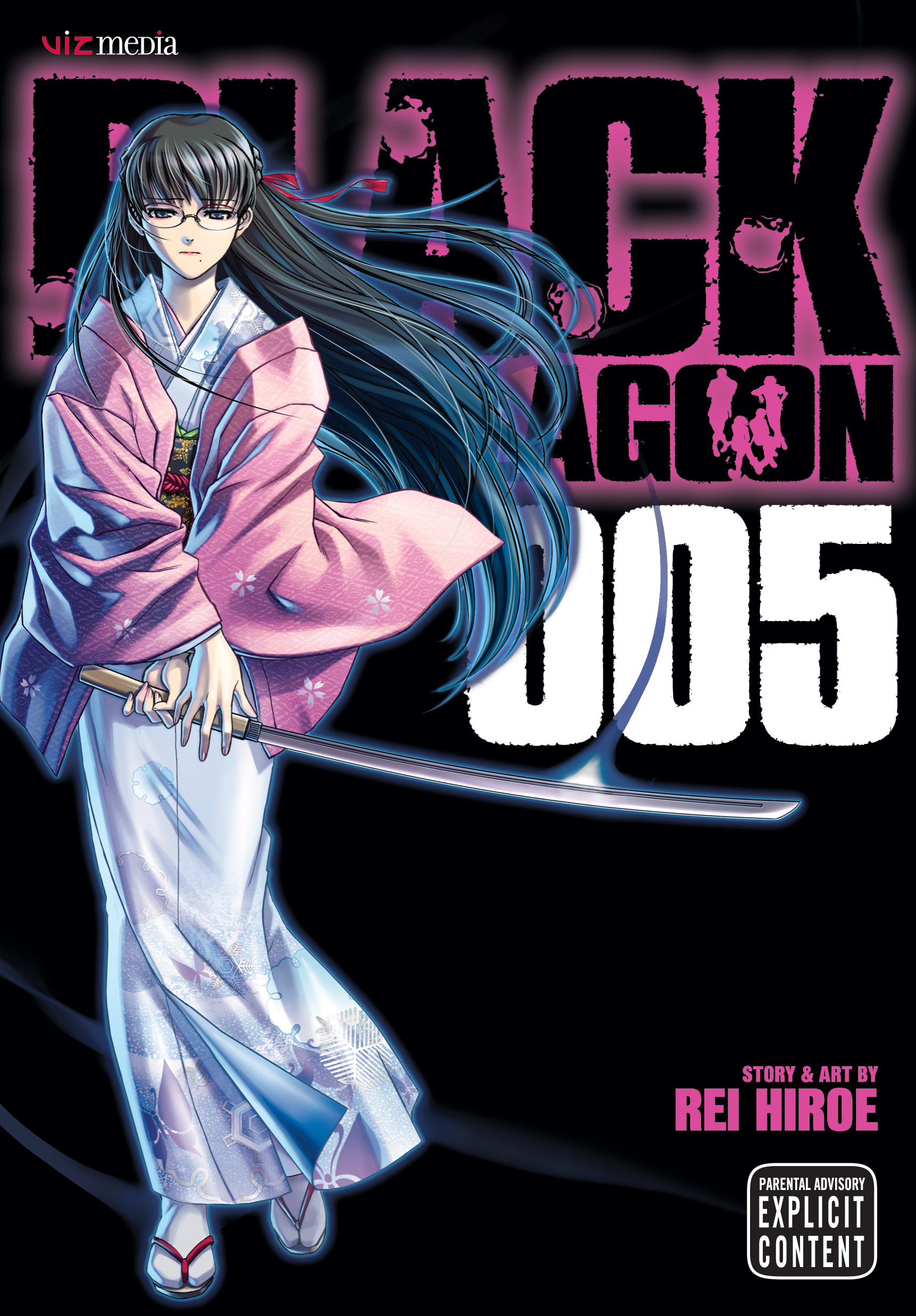 Black Lagoon Book Cover ~ Black lagoon vol book by rei hiroe official