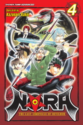 NORA: The Last Chronicle of Devildom, Vol. 4