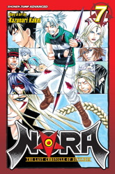 NORA: The Last Chronicle of Devildom, Vol. 7