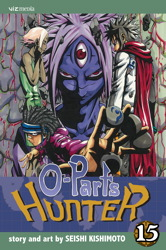 O-Parts Hunter, Vol. 15