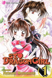 St. Dragon Girl, Vol. 1
