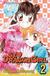 St. Dragon Girl, Vol. 2