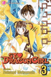 St. Dragon Girl, Vol. 3