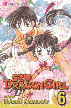 St. Dragon Girl, Vol. 6