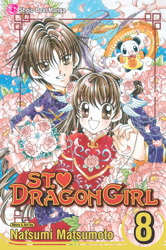 St. Dragon Girl, Vol. 8