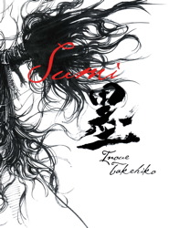 The Sumi: Vagabond Illustration Collection