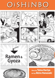 Oishinbo: Ramen and Gyoza