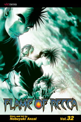 Flame of Recca, Vol. 32
