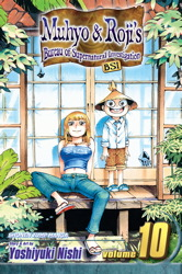 Muhyo & Roji's Bureau of Supernatural Investigation, Vol. 10
