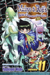 Muhyo & Roji's Bureau of Supernatural Investigation, Vol. 11