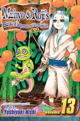 Muhyo & Roji's Bureau of Supernatural Investigation, Vol. 13