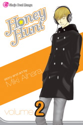 Honey Hunt, Vol. 2