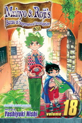 Muhyo & Roji's Bureau of Supernatural Investigation, Vol. 18