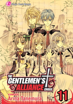 The Gentlemen's Alliance +, Vol. 11