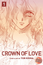 Crown of Love, Vol. 1