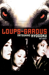 Loups-Garous (Novel)