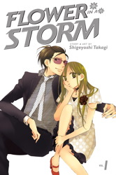 Flower in a Storm, Vol. 1