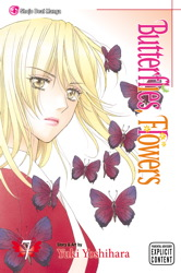 Butterflies, Flowers, Vol. 7