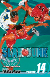 Slam Dunk, Vol. 14
