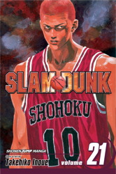 Slam Dunk, Vol. 21