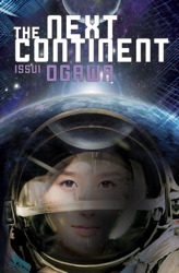 The Next Continent (Novel)