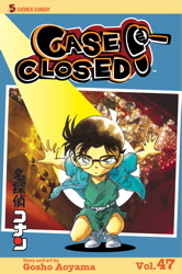Case Closed, Vol. 47