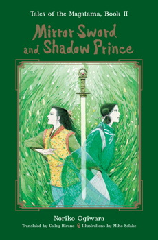 Mirror Sword and Shadow Prince (Novel)