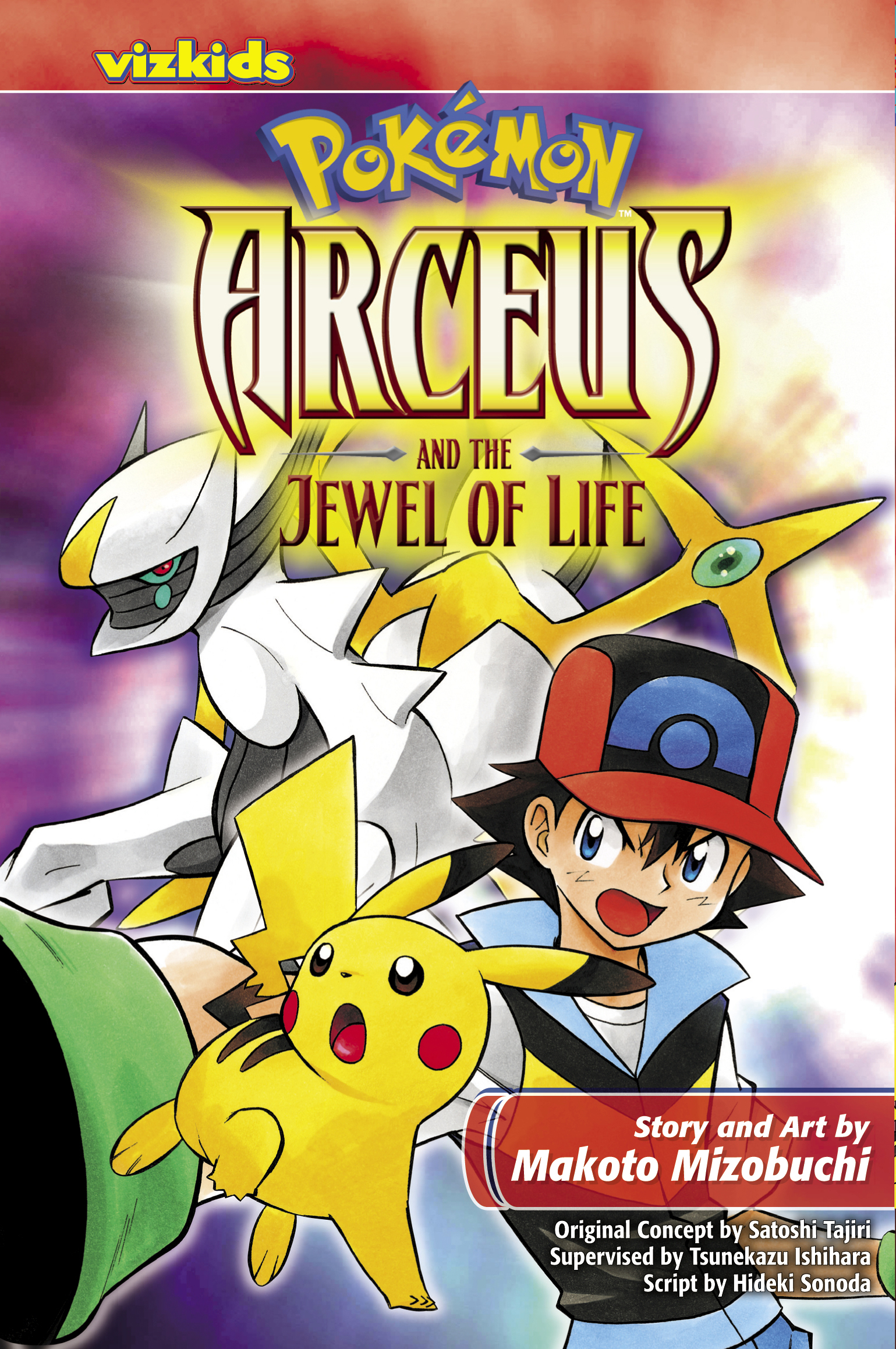 pok233mon arceus and the jewel of life book by mizobuchi