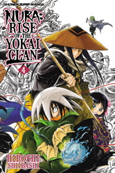 Nura: Rise of the Yokai Clan, Vol. 4