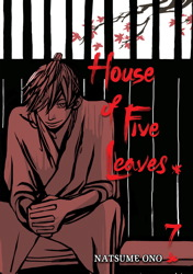 House of Five Leaves, Vol. 7