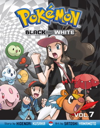 Pokémon Black and White, Vol. 7