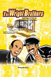 Biographical Comics: The Wright Brothers