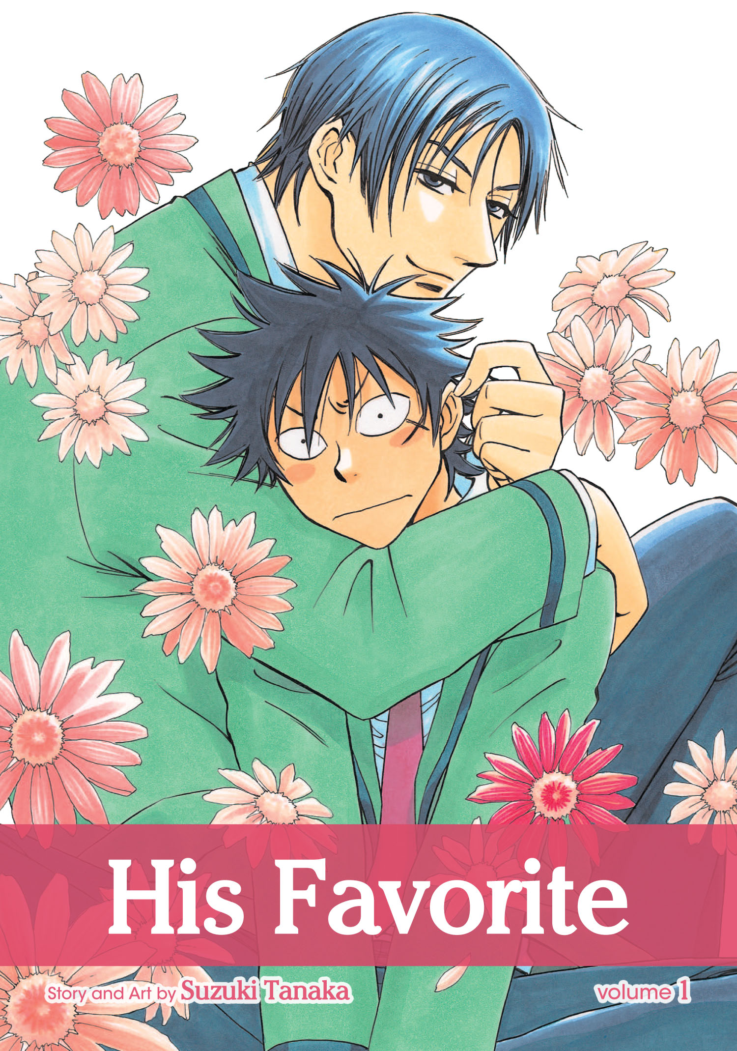 Anime School Book Cover : His favorite vol book by suzuki tanaka official