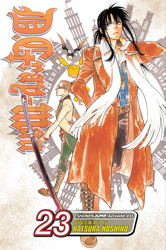 D.Gray-man, Vol. 23