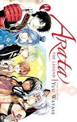 Arata: The Legend, Vol. 14