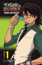 Tiger & Bunny Comic Anthology, Vol. 1