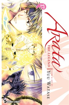 Arata: The Legend, Vol. 17