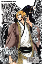 Nura: Rise of the Yokai Clan, Vol. 19