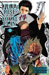 Nura: Rise of the Yokai Clan, Vol. 21