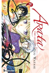 Arata: The Legend, Vol. 18