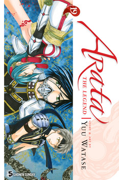 Arata: The Legend, Vol. 19