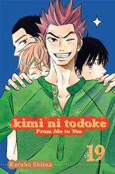 Kimi ni Todoke: From Me to You, Vol. 19