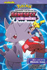 Pokemon-the-movie-genesect-and-the-legend-9781421568041_th