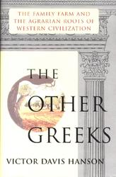 Other Greeks
