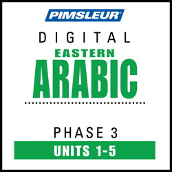 Arabic (East) Phase 3, Unit 01-05